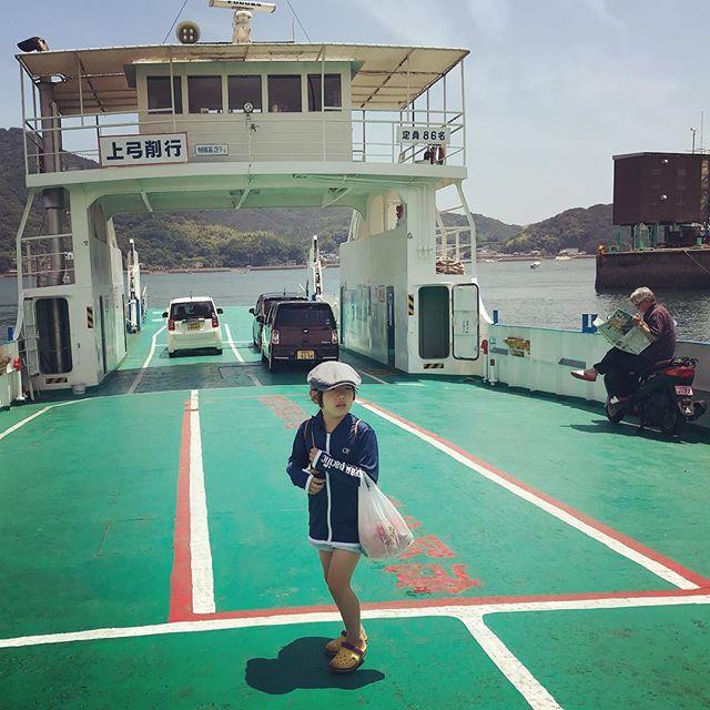 弓削の潮湯に行って来ます。#弓削島 #潮湯 #上島町 #家老渡 #家老渡フェリー