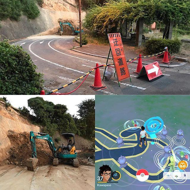 近所のポケストップが先日の豪雨で土砂崩れになってるけど、ポケモンGOのAR空間ではカゲボウズの巣になってるっぽい。#ポケモンgo #pokemongo #カゲボウズ #shuppet #生口橋 #因島 #西日本豪雨災害