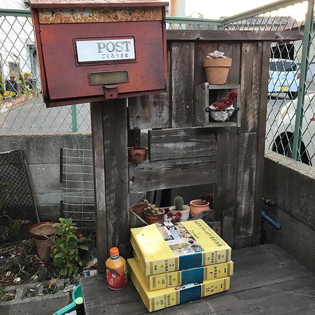 近所のラーメン屋さん「味萬」。ポストのそばに何故か百科事典が置かれています。#因島 #因島田熊 #百科事典