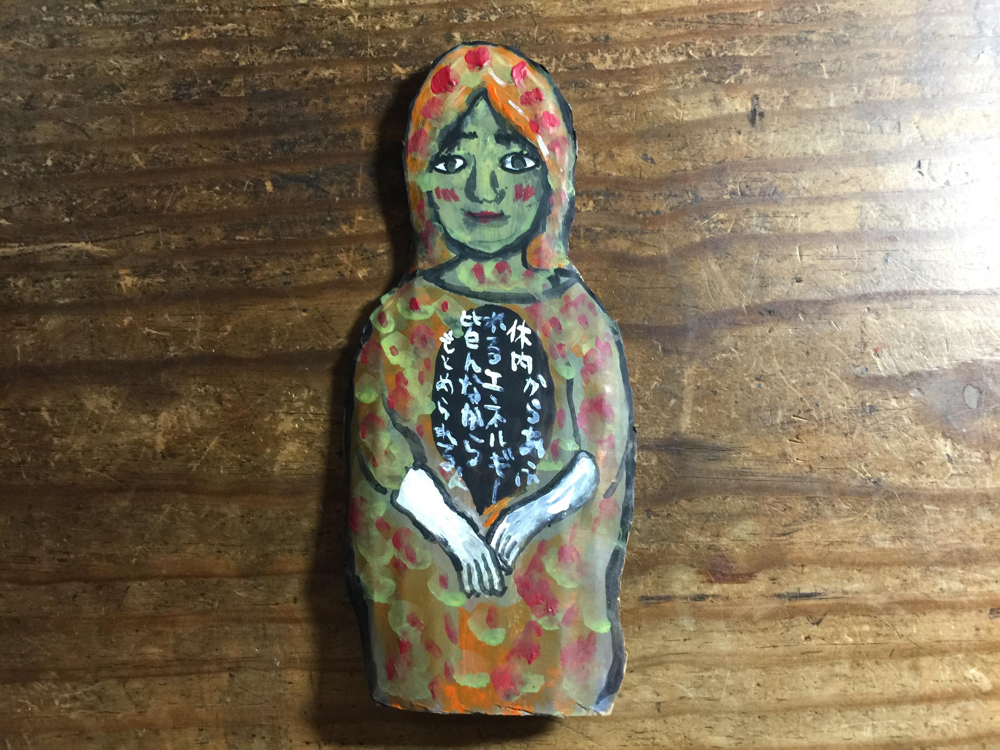 因島在住画家村上大樹さんの「原子の言葉」原画展に行きました!