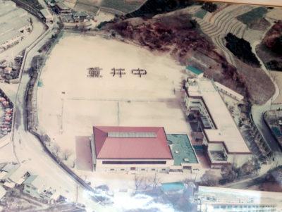 昭和60年3月1日撮影