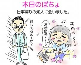 haburo-sonn2.jpg