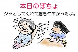 shimanamibachan03.jpg