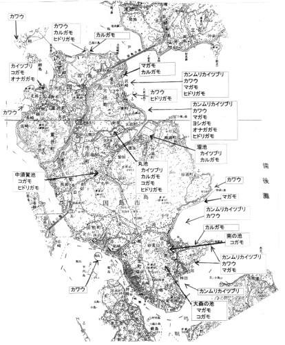因島鳥分布図