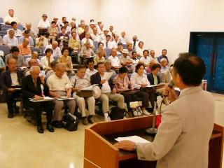 [9月17日] 県郷土史研究協議会が因島市で研究大会開く 芸予ホールに200人