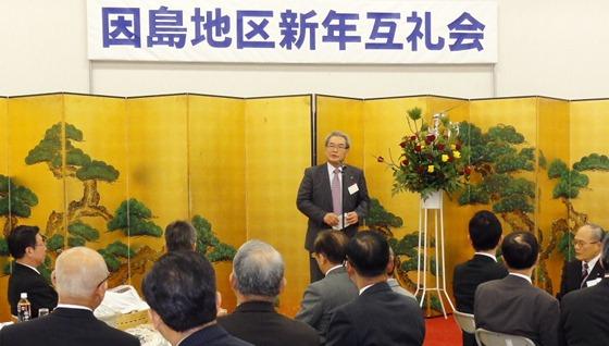 因島地区互礼会 100人が出席