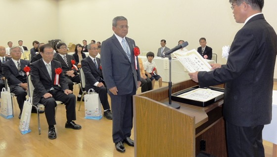 「海の日」記念式典 永年勤続など18人表彰