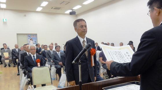 「海の日」記念式典 永年勤続ら20人表彰