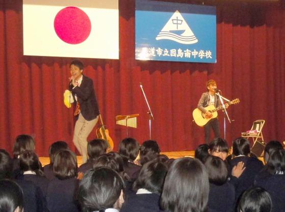 因南中開校記念日「ひまり」ライブ