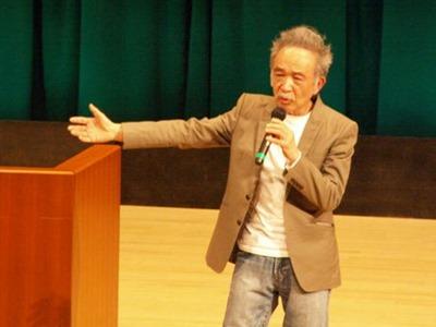 男女共同参画フォーラム 山田パンダさん講演「身近な人を大切に」