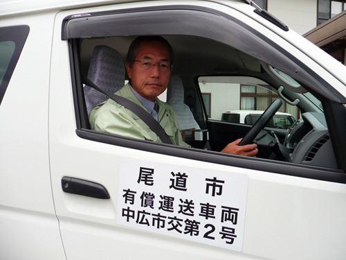 ふるさと往来【4】三浦線バスとともに 鏡浦町吉平豊さん(58)