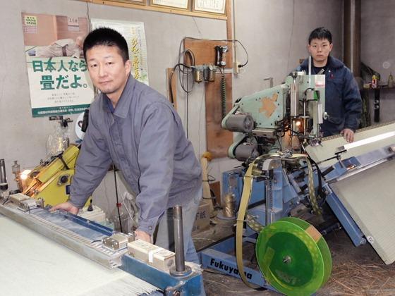 イグサの良さと効果 畳づくりで伝えたい 因島製畳(因島中庄町)