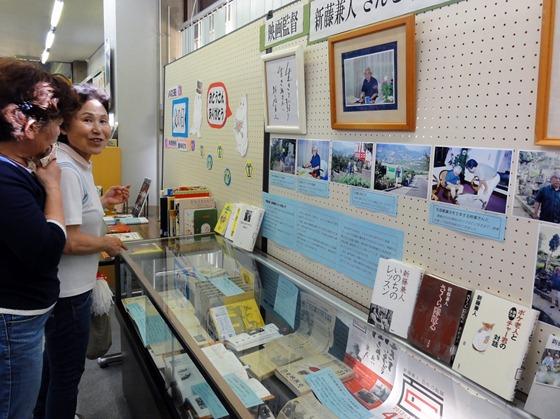新藤監督を偲び瀬戸田で企画展