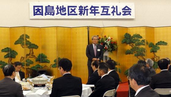 因島地区互礼会 元気に地方創生