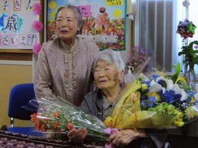 百人一首が大好き 宮地須美子さん(100)