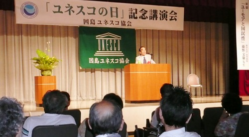 因島ユネスコ協会講演会 180人が参加