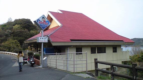 大浜町のレストハウス「はっさく屋」が移転 10月22日新装オープン