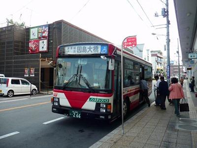 9月20日バスの日「千円高速」の試練 利用拡大に様々な工夫
