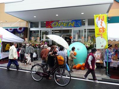 「コープ・フレニール」日立因島生協オープン サティ跡地に新店舗