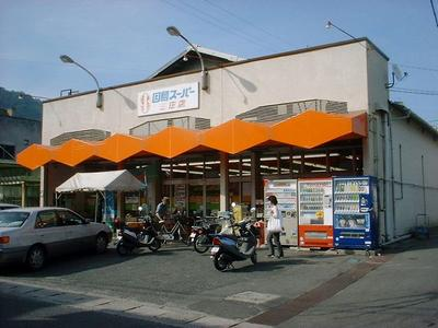 [6月18日] 因島スーパー三庄店 25日閉店セール