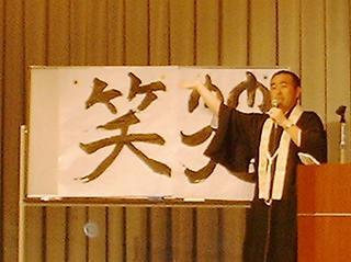 [6月18日] 因島仏教会が法話の会 仏様の話に聞き入る