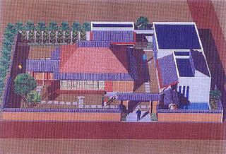 [7月16日] 囲碁のまちを新尾道市が継承 因島の本因坊秀策生家復元 建設基本計画策定委初会合