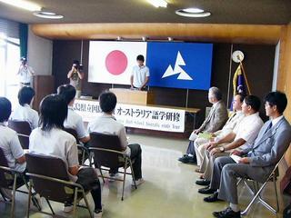 [7月30日] 因島高が豪州語学研修 市役所で13人が壮行会