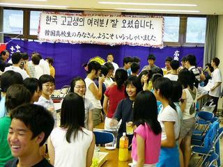 [8月13日] 韓国高校生との絆強く生徒ら27人因島を訪問 ホームステイで交流