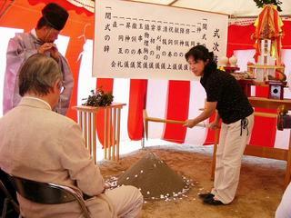 [9月12日] 三庄町に高齢者福祉施設「びんご倶楽部」が起工式 12月のオープンを予定