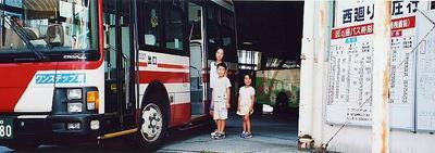 [9月24日] バスの日 子供乗客めだつ