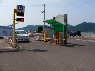 [9月24日] 重井西港駐車場無料化へ村上和弘市長が積極答弁