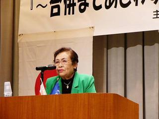 [10月22日] 因島青年会議所 合併問題 講演とシンポ