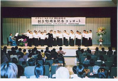 [11月19日] 田熊幼稚園70周年記念式「感謝します」手話合唱
