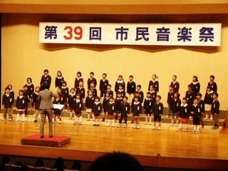 [11月26日] 第39回因島市最後の市民音楽祭 合併後も継続誓い1500人が参加