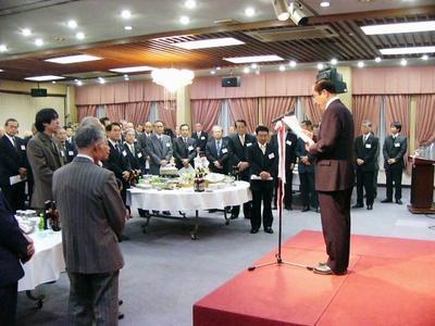 [1月 7日] 尾道市編入合併を前に因島市が最後の互礼会 9日市民会館で閉市式