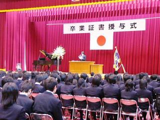 [3月 4日] 因島高133人 瀬戸田高69人 厳粛に卒業式