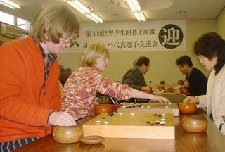 [3月11日] ヨーロッパ代表選手が囲碁のまち因島を訪問 地元棋士と交流対局