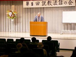 [7月 1日] 因島仏教会が法話の会 生活の指針を求めて130余人が聞き入る