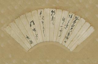[7月15日] 伝説の碁打ち 本因坊秀策【9】その時歴史は動いた 精神性を重んじる日本人の美学