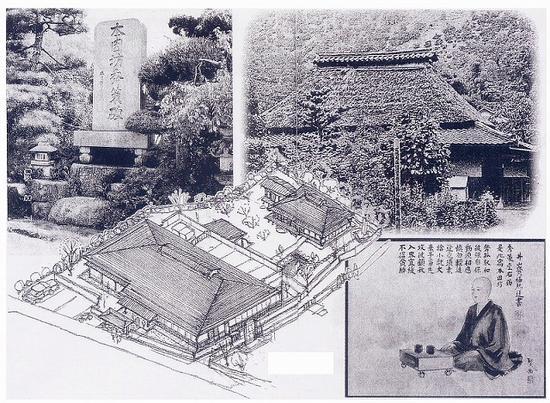 [9月 9日] 尾道・因島の合併記念事業 全国初「囲碁の館」を建設 11日、県内設計業者で指名再入札