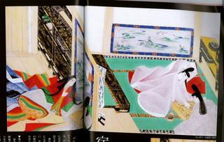 [9月23日] 福山県立歴史博物館「よみがえる源氏物語絵巻」で「碁盤石や囲碁対局」の絵巻