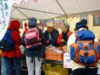 [3月27日] 大島゛ん大会 因島東海岸 外浦・鏡浦・椋浦・三庄 島内外から400余人