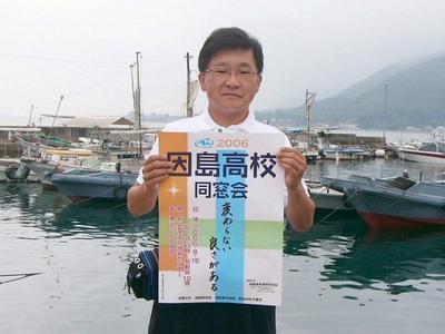 [7月29日] 06因島高校同窓会「変わらない良さがある」8月15日 芸予文化情報センター
