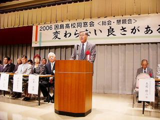 [8月19日] 因島高校同窓会 全国から220人集う 会報購読を呼びかける