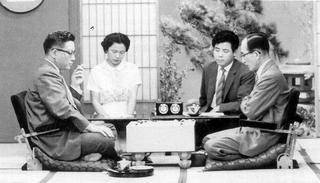 [7月 9日] 時代を駆け抜けた先人の軌跡【1】テレビで囲碁対局初放送 村上文祥アマ本因坊(因島出身)出場