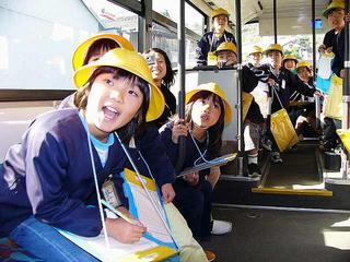 [12月 4日] 三庄小学生 バス見学会