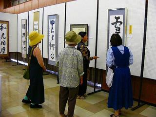 [5月21日] 因島市美展始まる 入賞作品など129点 19日~22日市民会館