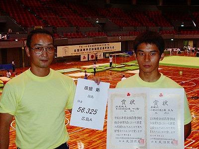 [8月 7日] 因島高校体操部・田頭 剛君、つり輪、跳馬で4位