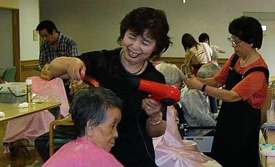 [9月18日] 敬老の日 美容サービス