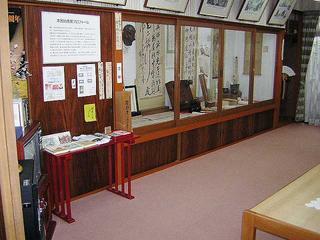[11月 6日] (財)日本棋院創立80周年記念 囲碁殿堂資料館15日オープン 本因坊秀策生家所蔵遺品搬送